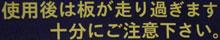 k2009102909.jpg