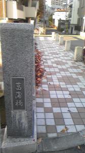 20081130155143