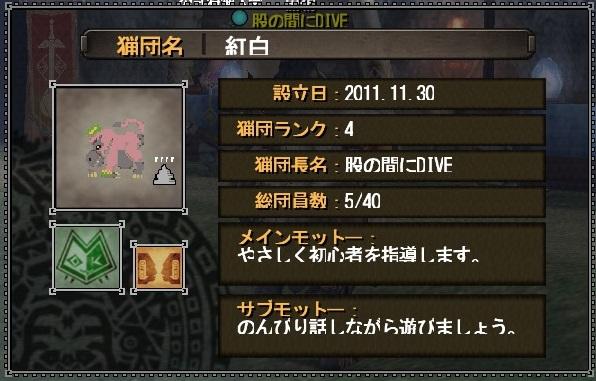 2012y03m07d_164237523.jpg