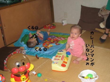 IMG_5770_1_1.jpg