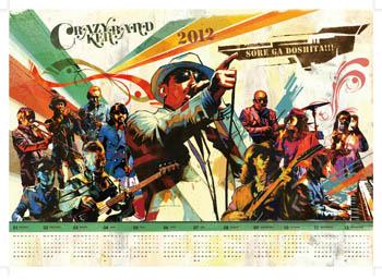 CKB_calendar.jpg