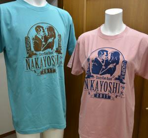 nakayoshi005.jpg