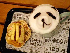panda_20110216193029.jpg