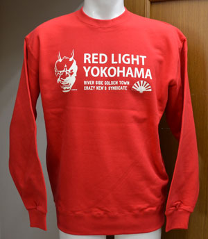 redlight6.jpg