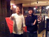 20081204051408kino.jpg
