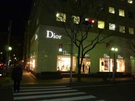 night dior