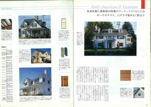 american info from magazine