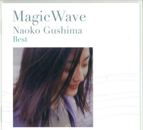 magic wave naoko gushima