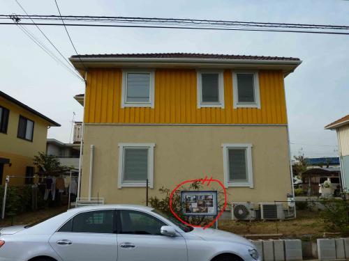 o sama house