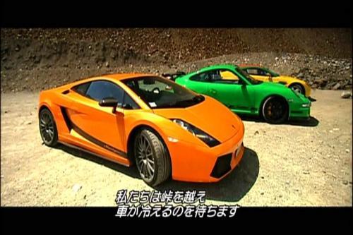 ガヤルド GT3 アストン