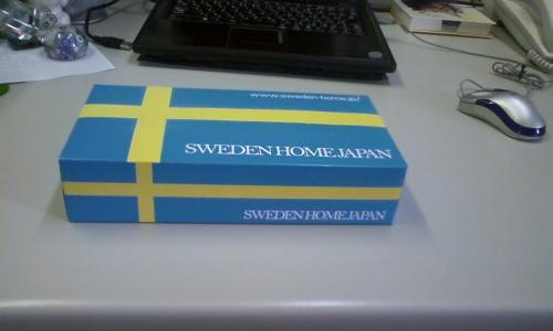 sweden tissue