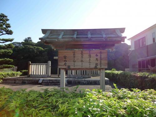 日本武尊古墳3
