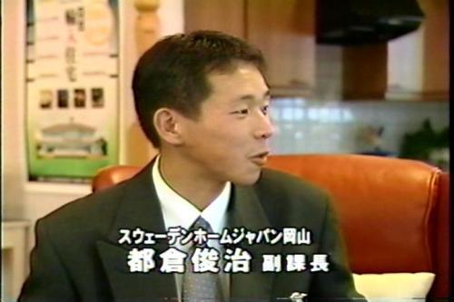 wachiki 8years ago