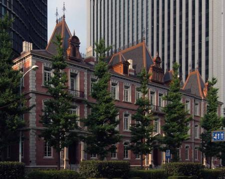 No1_Mitsubishi_Office_Building_Tokyo_2009.jpg