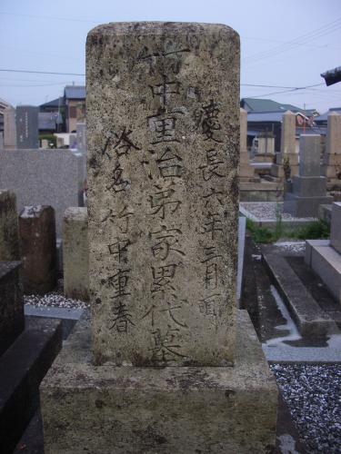 Takenaka_grave.jpg