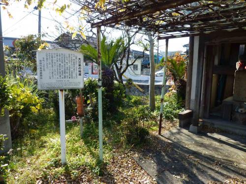 oeshimajizo2.jpg