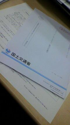 2009102022130000.jpg