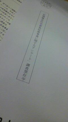 2009102022130001.jpg