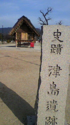 2011020210030001.jpg