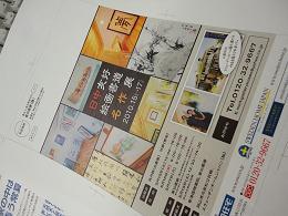 DSC00277.jpg