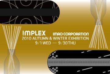 implexSepDMa0801.jpg