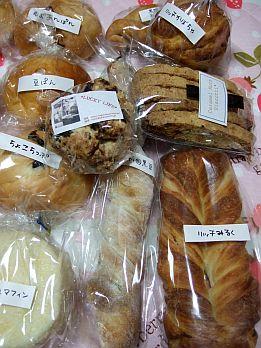 つくちゃんのパン