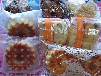 焼き菓子Gift