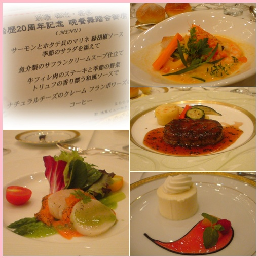 090712浅草ビューHディナー