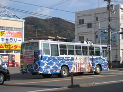 aukomatsushima3.jpg