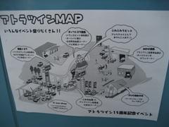 duomap.jpg