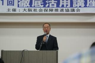 日下部さん_convert_20110514045725