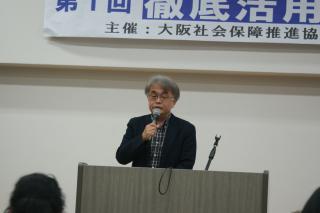 藤原さんconvert_20110514045854