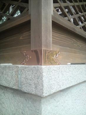 尾針神社1