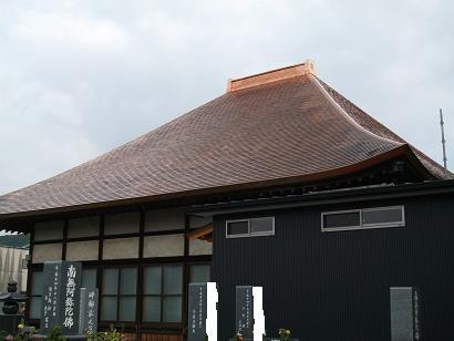 円福寺03