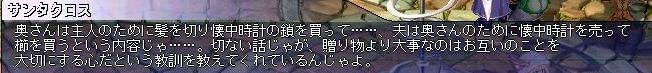 クラド童話2