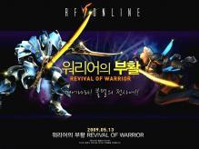 韓国版 loading.spr