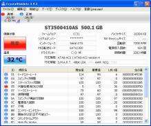 ST3500410AS 健康状態異常