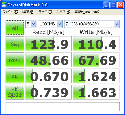 CrystalDiskMark 3.0 ST3500418ASのベンチ結果(1000MB)