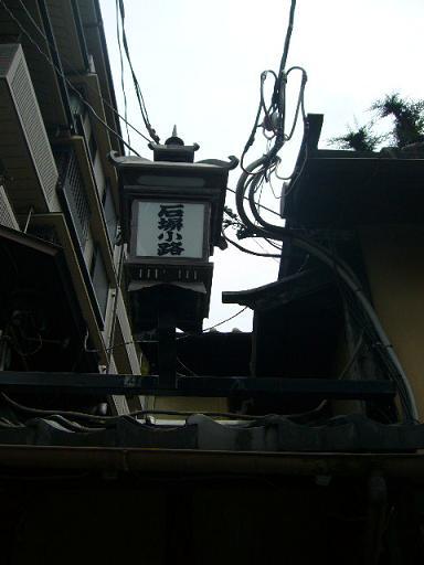 P1040850.jpg