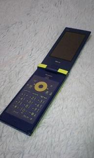 20100408125605