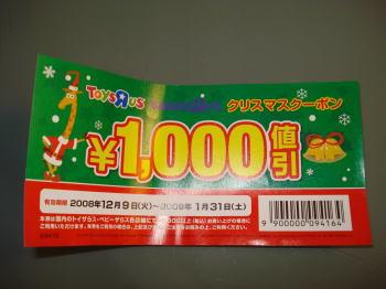no2_20081211230031.jpg