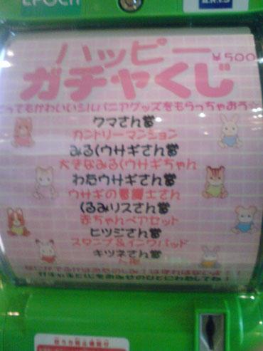 no2_20091012001311.jpg