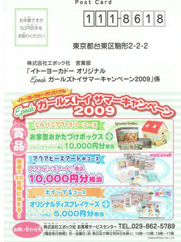 no3_20090824215713.jpg