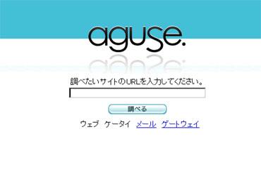 no6_20091125223041.jpg