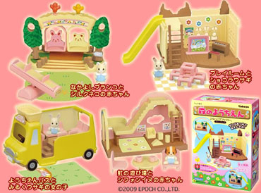 toy_mori.jpg