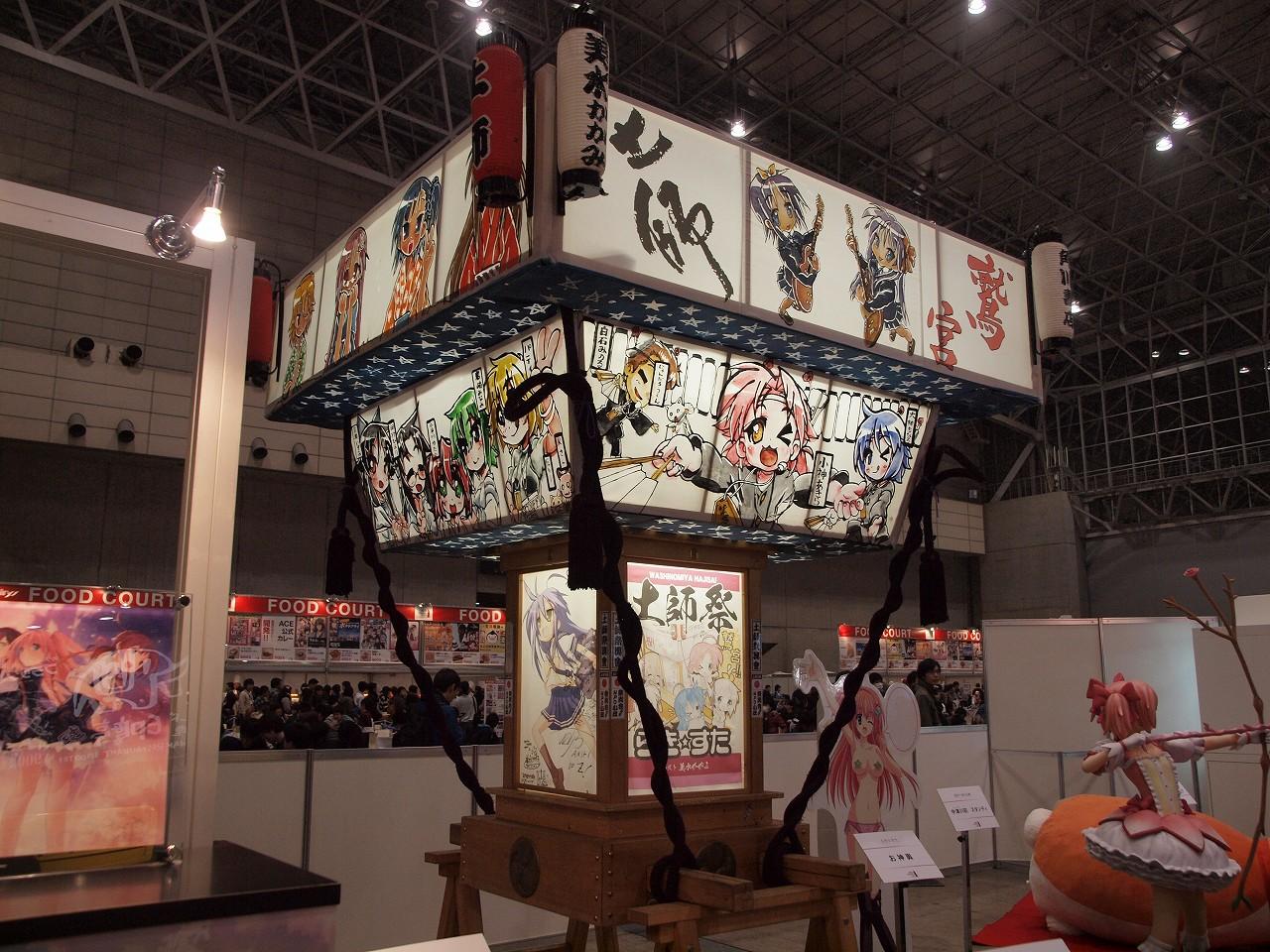 ACE2012 らきすた神輿