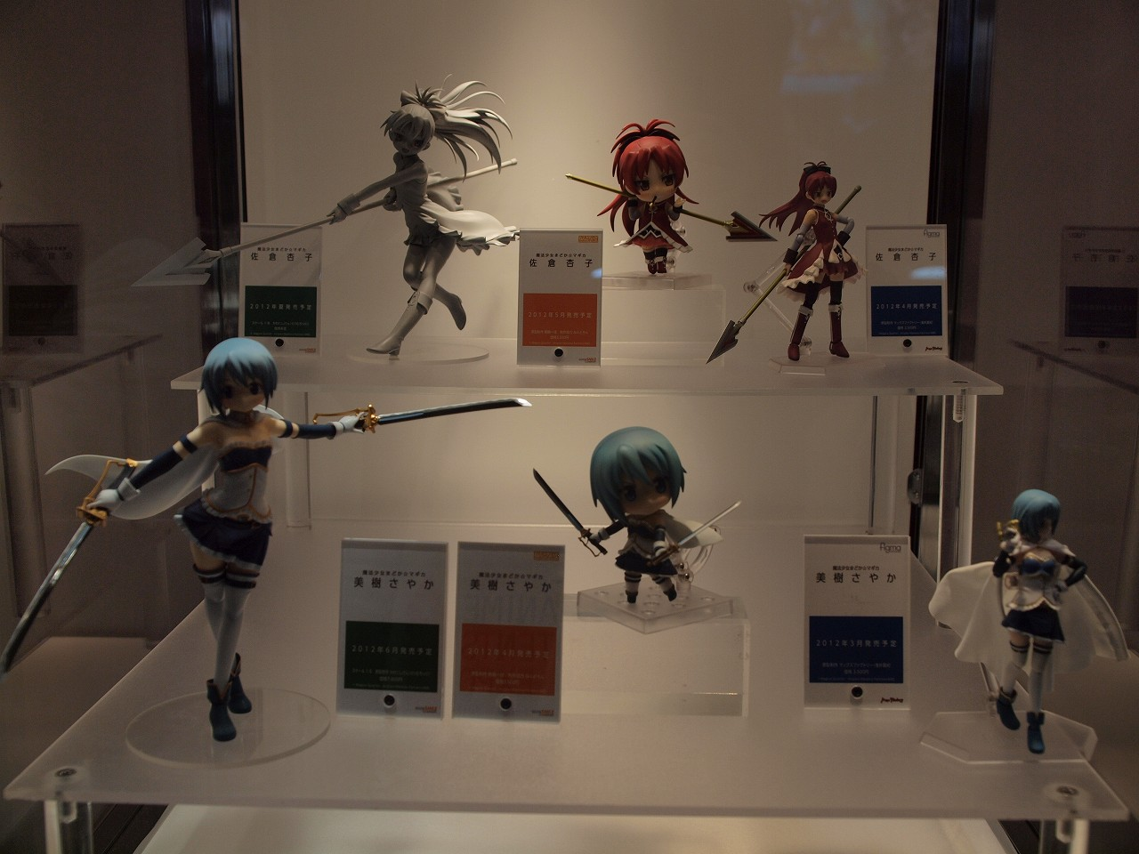 ACE2012 さやか&杏子フィギュア