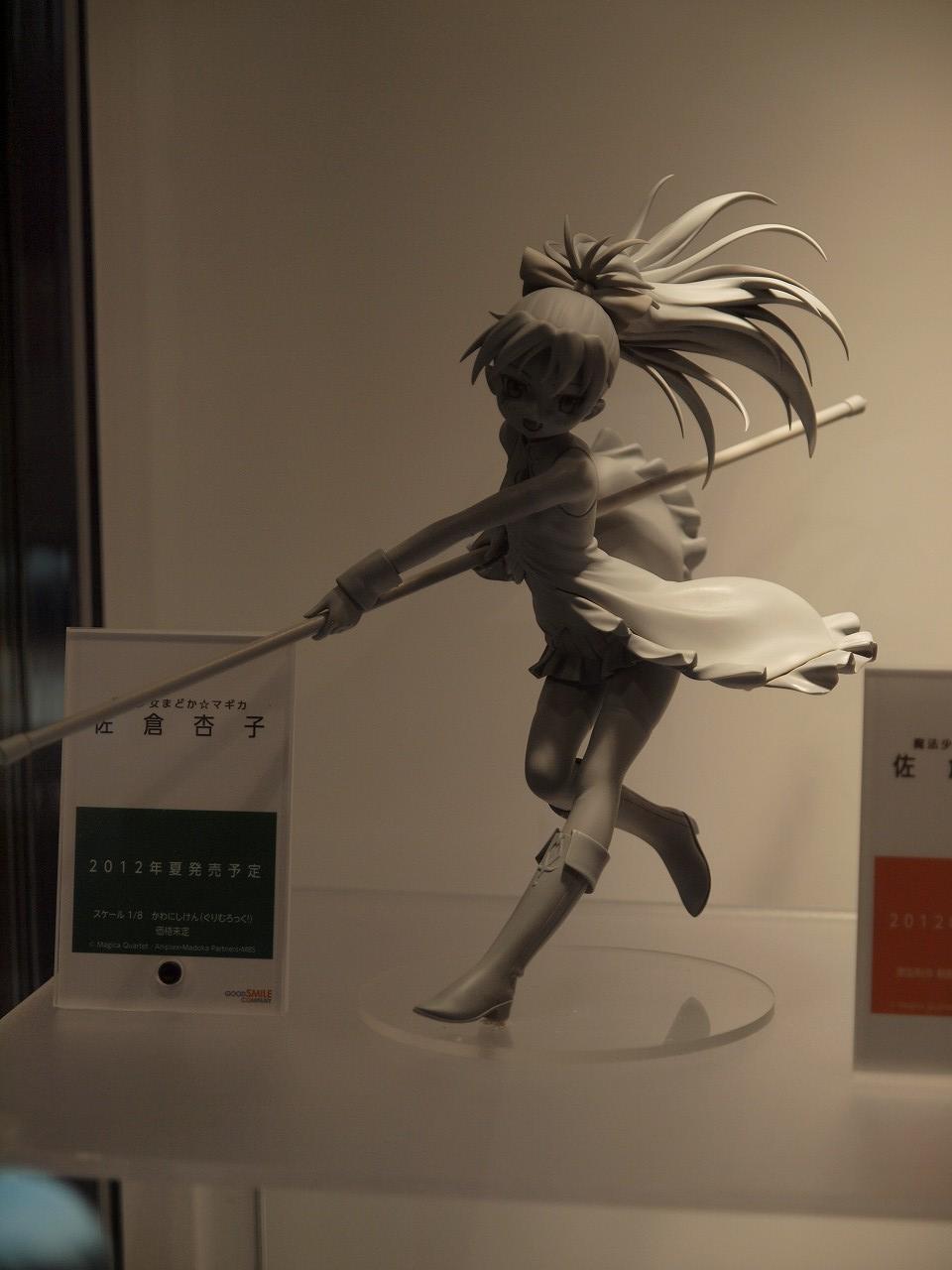 ACE2012 杏子フィギュア