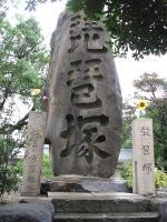 biwazuka.jpg