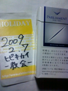 20090209005730